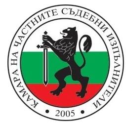 ЧСИ - 907 - Иво Кралев